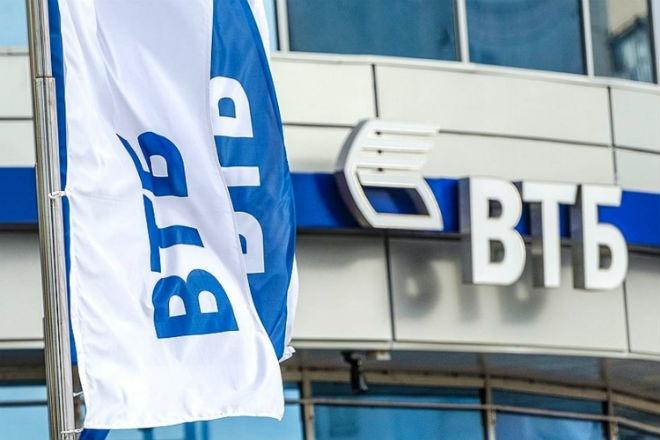 втб правила ипотечного кредита банк хоум кредит саратов телефоны