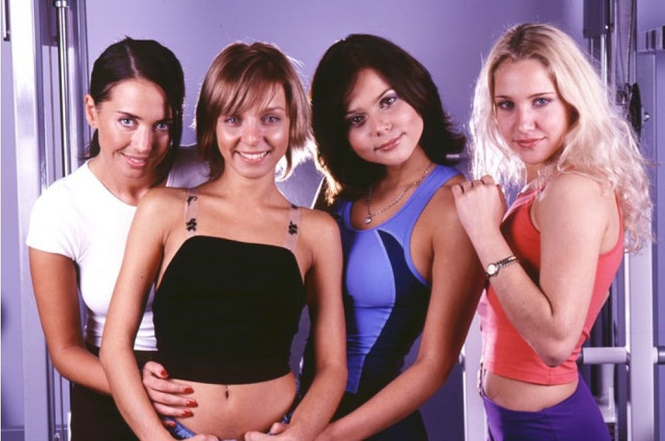 Группа Блестящие в молодости